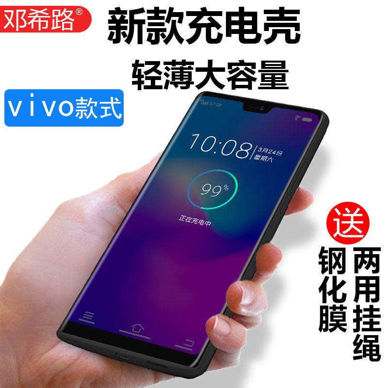 满88元可用10元优惠券vivox23充电宝x21电池超薄电源器