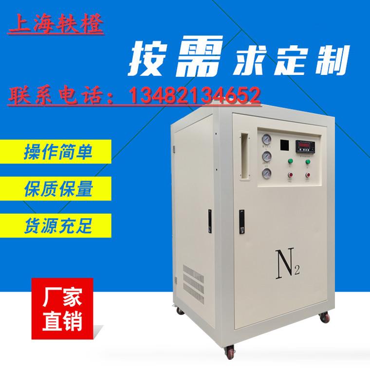 逸橙5立方99-99.99高純度食品包装窒素マシン工業製窒素マシン医薬熱処理