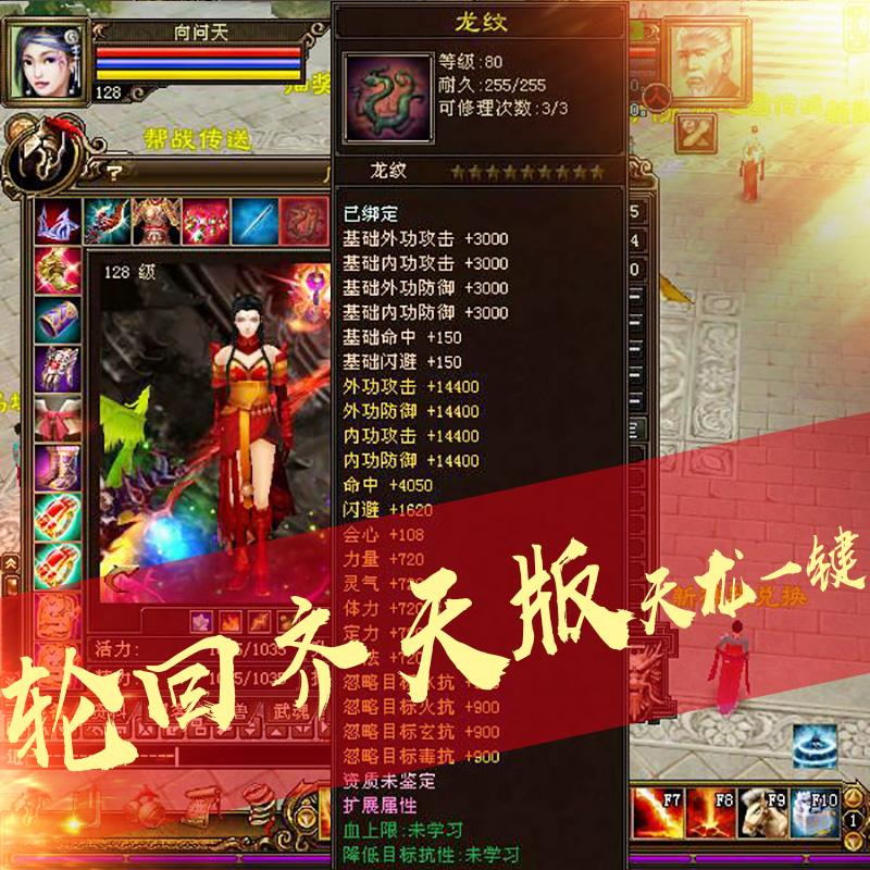 Внутриигровые ресурсы Dragon 3 Артикул 613694799010