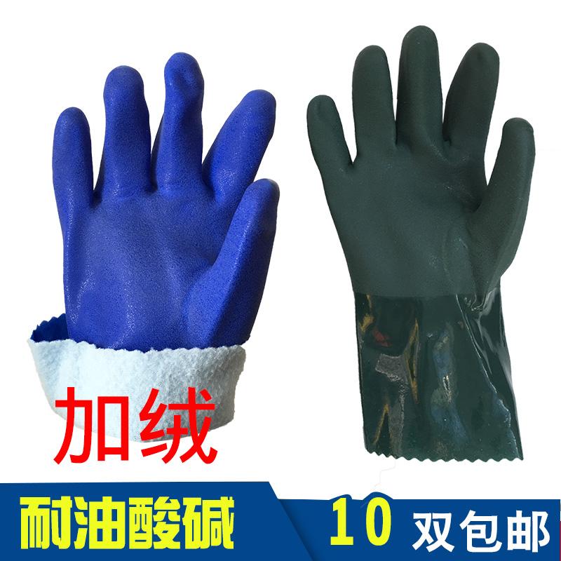 Перчатки для активного отдыха Артикул 581121436329