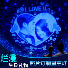 Starlight Projector Bedroom Room Dream Romantic Starlight Rotating Starlight All Stars Night Sky Lamp Ocean Lamp