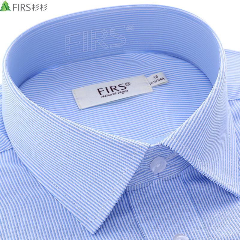 杉杉衬衫 中年爸爸男士长袖衬衫商务休闲条纹正装免烫衬衣抗皱