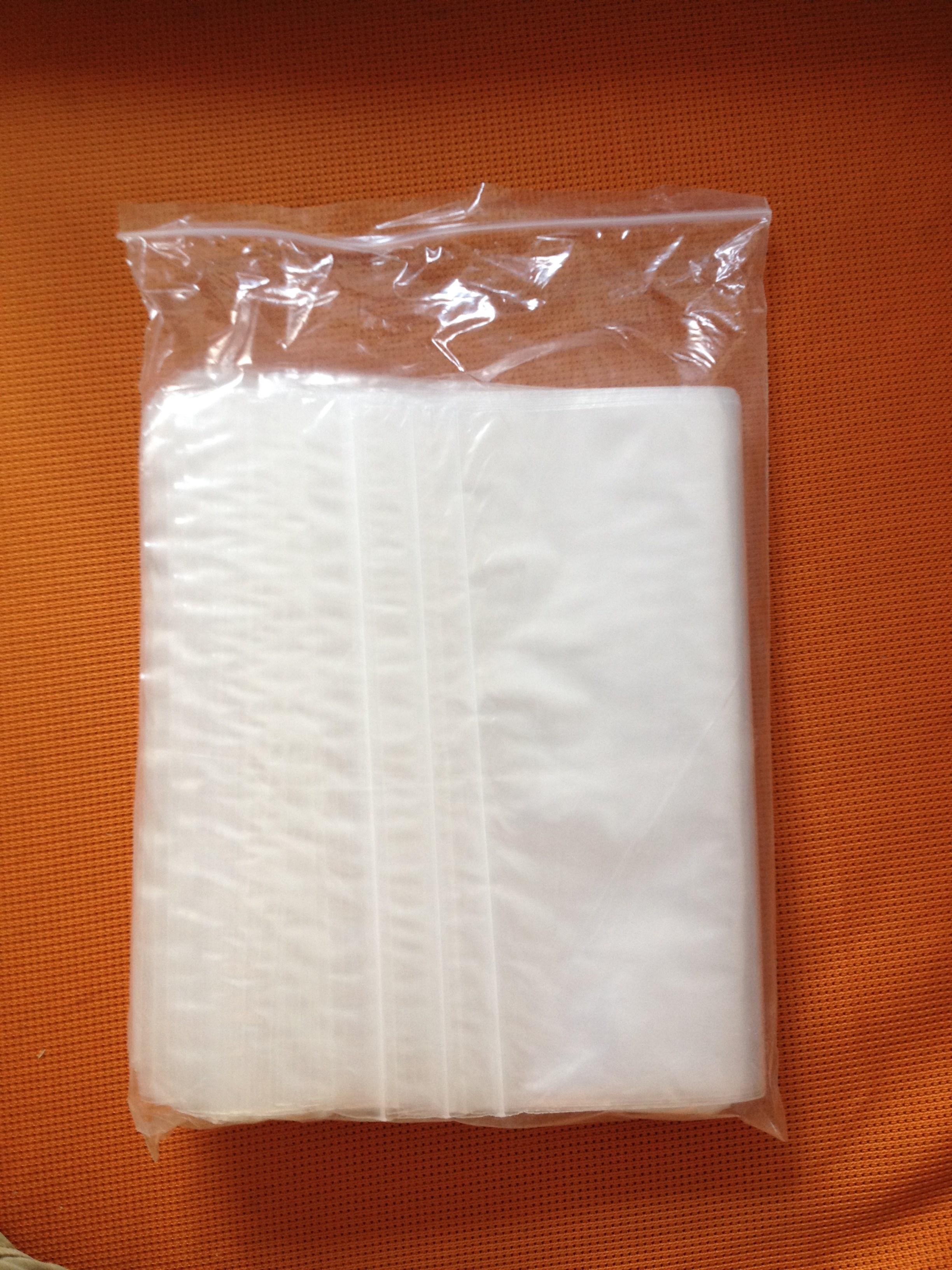 22*32*8 自封袋大号批发澡堂A4纸1斤面粉5斤大米塑料包装袋100个