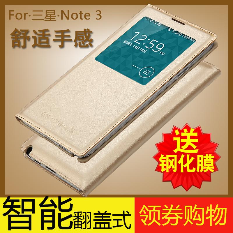 三星note3手机壳s5手机套n9008v翻盖g保护皮套智能6防摔s男v女5韩