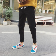 秋季新款修身韩版小脚牛仔裤男士百搭蓝色纯色长裤 P40(不低78)