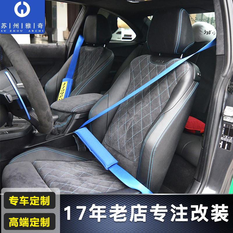 汽车包真皮座椅订做奥迪宝马思域座椅通风改装原厂汽车座椅翻毛皮