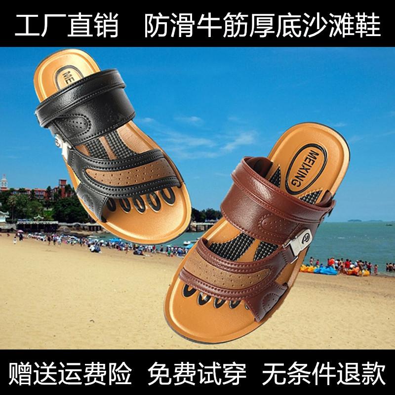 2017夏季时尚男士凉鞋休闲沙滩鞋防滑拖鞋男两用夏天潮男凉拖包邮