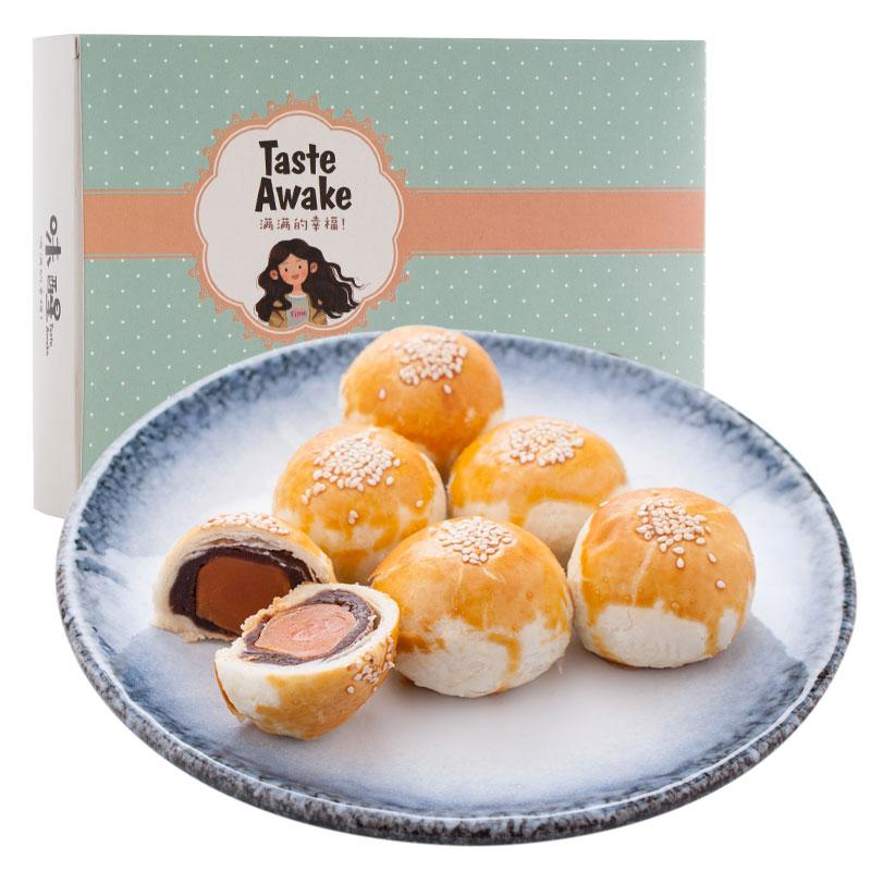味醒蛋黄酥300克(6个)盒装鸭蛋黄 豆沙馅传统美味点心不包邮