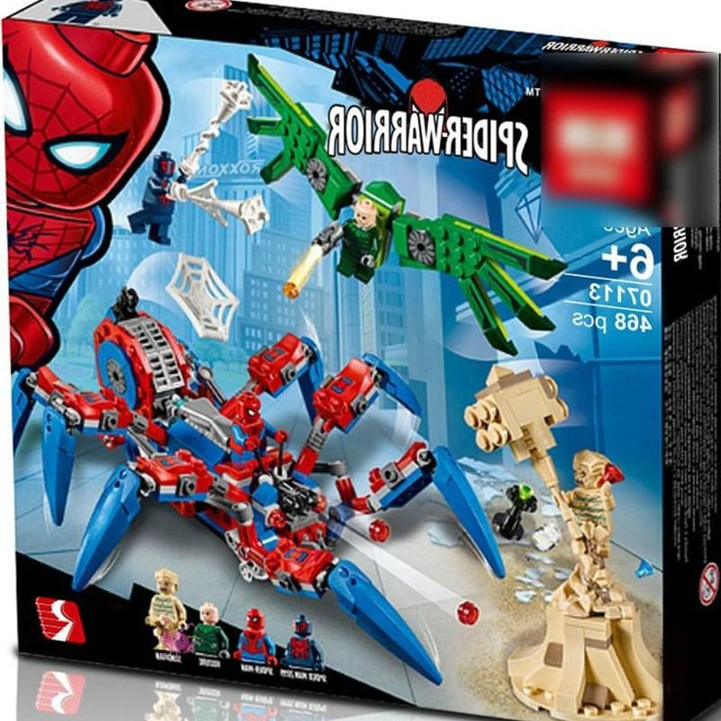 玩具英雄独液拼装男孩蜘蛛人大战复仇者联盟4积木人仔联盟毒。液