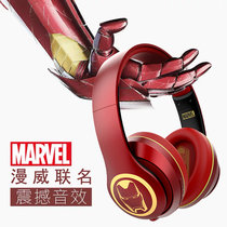 Marvel Marvel genuine co brand spider man real wireless Bluetooth headset headset dual ear headset noise reduction sports game iron man presents boy's birthday gift boyfriend's new year's gift