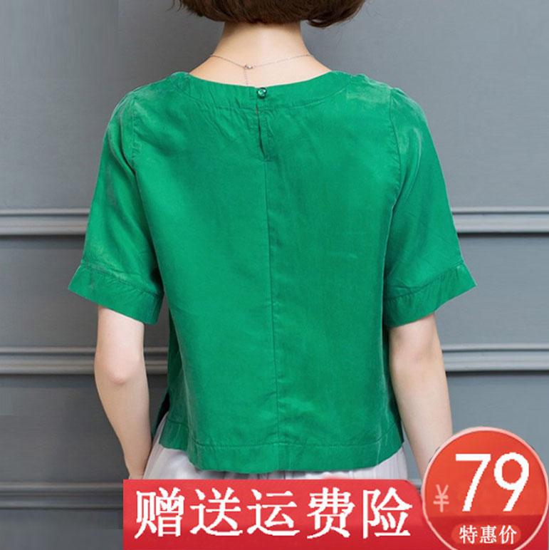 Copper spandex Short Sleeve Chiffon T-shirt 2021 new summer wear with wide leg pants