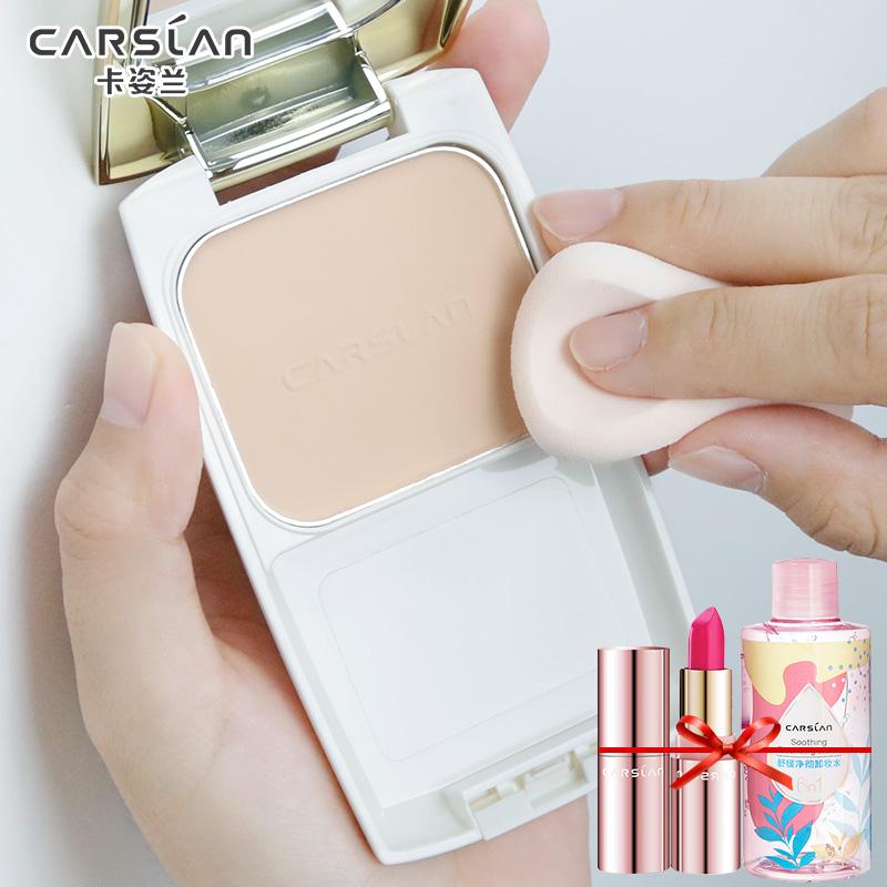 卡姿兰粉饼定妆遮瑕持久控油防水干粉修容干湿两用不脱妆专柜正品