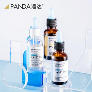潘达安瓶面部精华收缩毛孔精华液