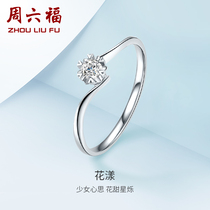 Saturday Fortune Jewelry 18K Gold diamond ring woman proposal wedding diamond ring Bright KGDB021231