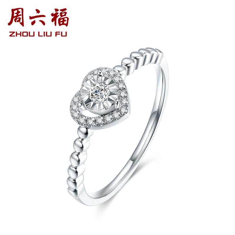 ZLF/周六福钻石戒指手饰调查报告,掌握4点很关键