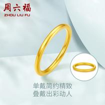 带证书足金光圈男女三生三世素圈戒指999祖艾妈古法黄金戒指