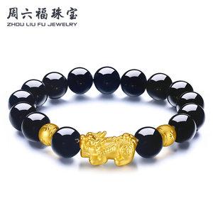 周六福 珠宝3D硬金黄金转运珠貔貅手链 男款貔貅 定价ADMN070583
