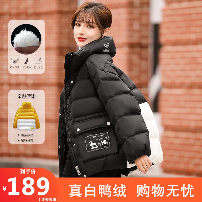 羽绒服女短款2020新韩版加厚面包服减龄宽松小个子白鸭绒冬季外套