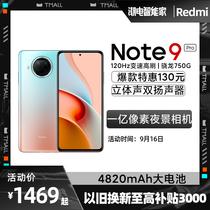 Pro一亿像素游戏120Hz官网骁龙750G学生拍照屏幕智能xiaomi小米手机9NoteRedmi小米16日特惠130元
