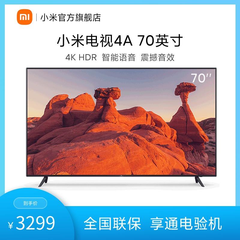 小米电视 4A