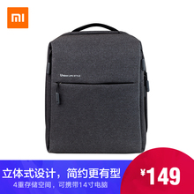Millet backpack simple casual multi-function bag men and women laptop bag fashion trend travel backpack
