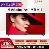55平板液晶电视机4K英寸智能全面屏50LED50U5康佳小时发货48