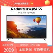 旗舰超高清液晶屏智能平板电视机官方4k英寸4A60小米电视