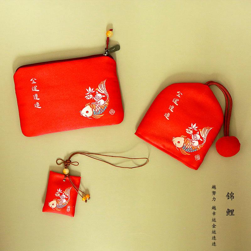 新年锦鲤开运香袋钥匙包卡包护身符香囊锦鲤转运考试合格学业礼物 Изображение 1