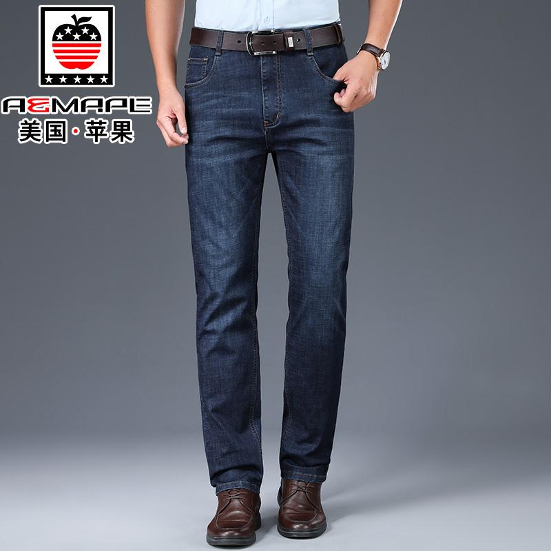 深色牛仔裤男直筒美国苹果春夏薄高腰商务休闲品牌长裤青中年大码