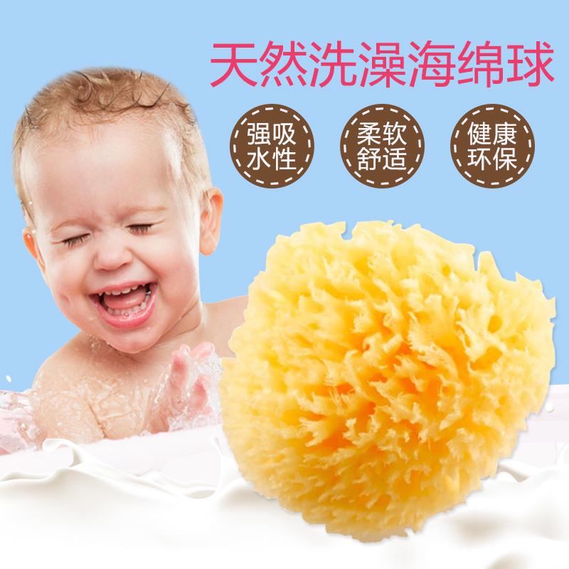 美国进口Baby Buddy天然蜂窝海绵洗脸洗澡球婴儿童宝宝沐浴棉巾