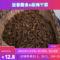 正宗紹興梅干菜 農家自制梅干菜特級干貨紹興特產九頭芥菜干480g圖片