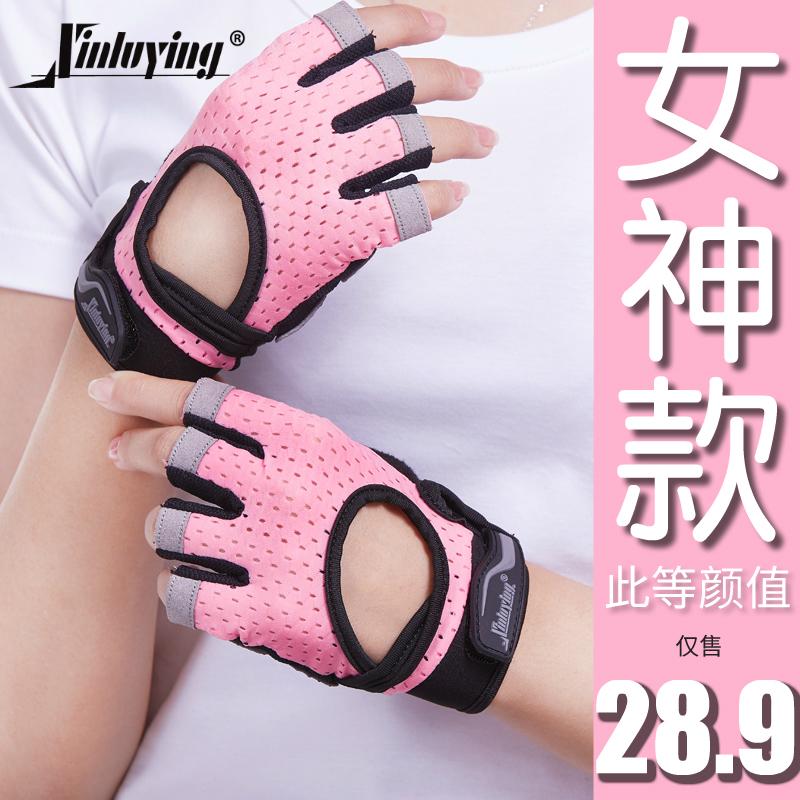 健身手套女运动瑜伽器械训练动感单车防滑半指护腕男透气夏季薄款