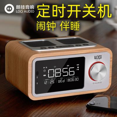朗技 H3藍牙音箱定時開關機自動音樂播放器木質U盤音響鬧鐘收音機