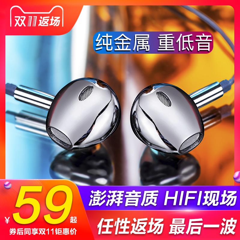 俞唐 W2s耳机入耳式 重低音炮 手机音乐金属有线苹果安卓 挂耳式K歌HIFI魔音游戏带麦半入耳男女生耳塞式通用