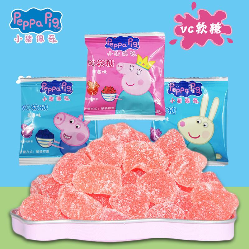 小猪佩奇VC软糖单包约14g 草莓味蓝莓味儿童果汁糖果宝宝零食