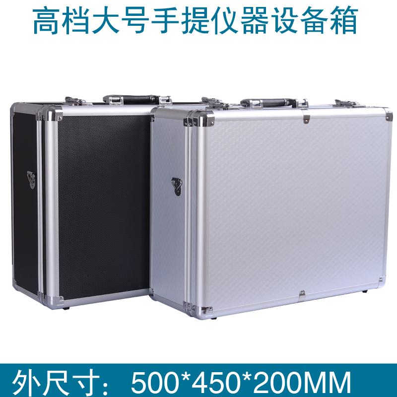 手提式铝合金箱子大号工具箱多功能五金收纳箱航空展示设备仪器