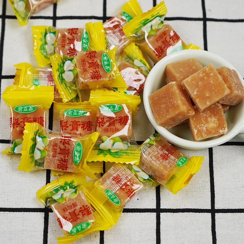 老郭家铺子梨膏糖薄荷味块散装糖果9.90元包邮