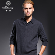 Mihuang genuine autumn and winter men's cashmere sweater Lapel loose pure cashmere cashmere sweater men's knitted bottom sweater