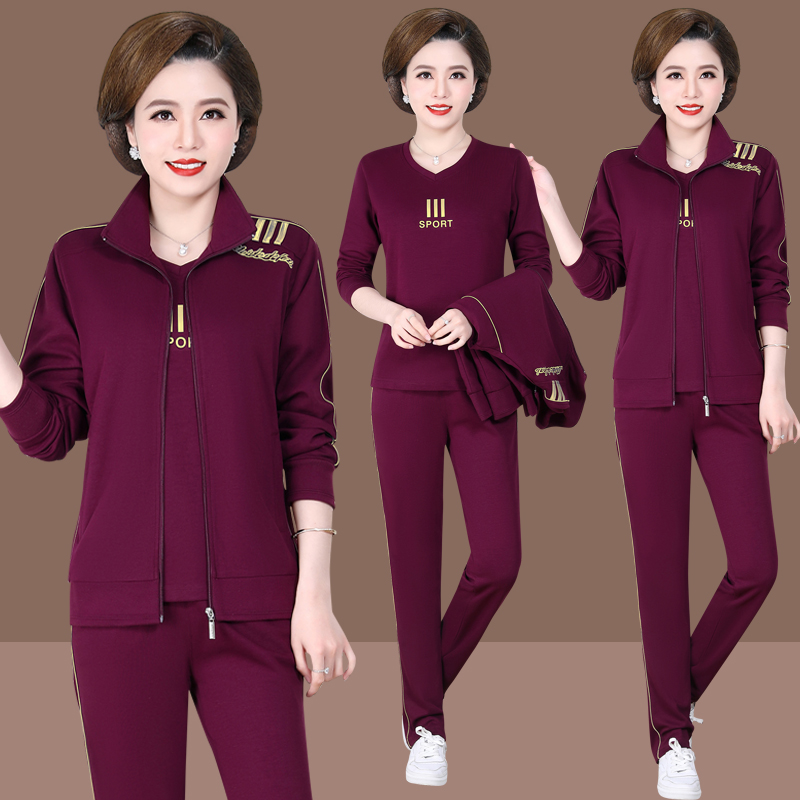 Spring and autumn women Plush sports suit middle aged mother sportswear lady spring and autumn loose middle aged mother suit