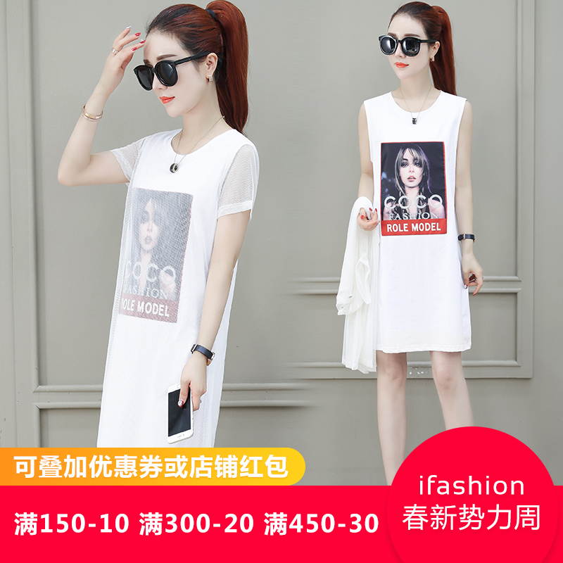 Mid length T-shirt womens new summer 2019 Korean Casual Short Sleeve Sweater loose and slim student dress trend