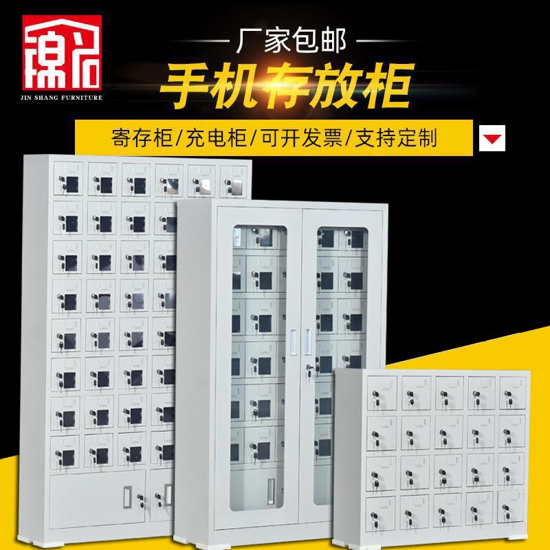 80 doors, 200 doors, 100 mobile phone charging cabinet storage cabinet USB employee storage cabinet shielding site tool charging box