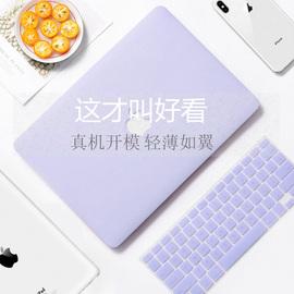 苹果电脑保护壳macbookpro保护套macbookair13.3外壳15寸ins时尚笔记本2020年新款mac12寸macpro16机身贴膜壳图片