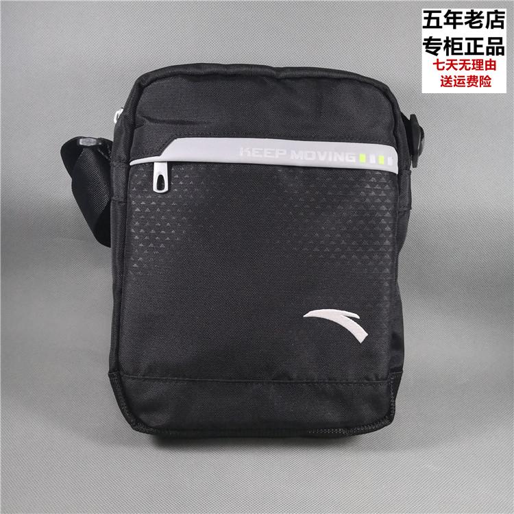 Anta single shoulder bag mens sports leisure bag small shoulder bag sports messenger bag business mens bag fitness Backpack