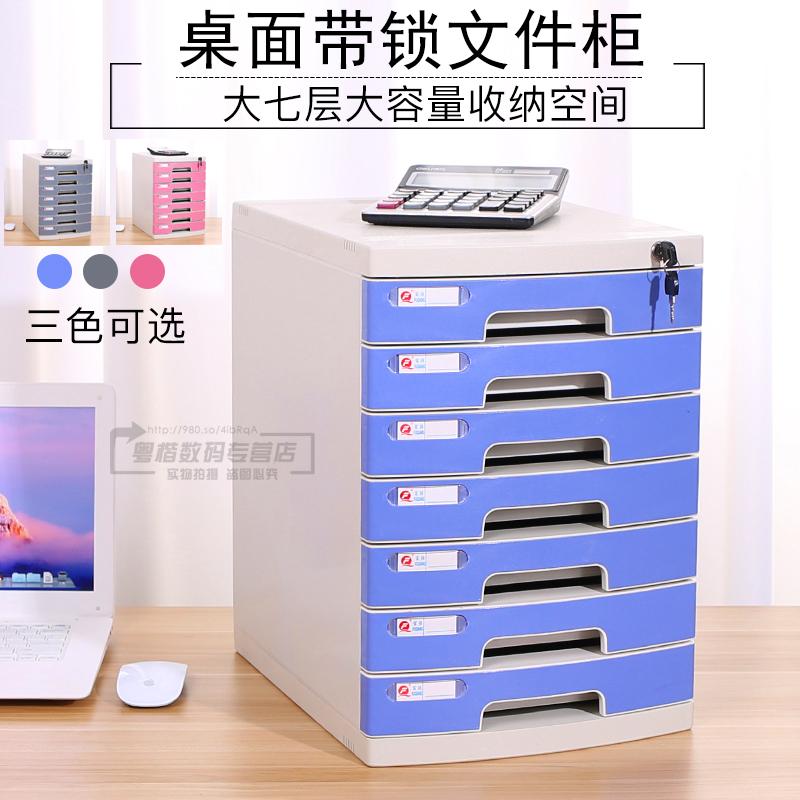 Рабочий стол с выдвижным ящиком 7 Офисный кабинет ящика для документов A4 органайзер Шкаф для хранения шкафа