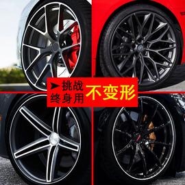 迪比特 汽车改装轮毂 16 17 18 19寸君威思域雅阁亚洲龙ATSL钢圈