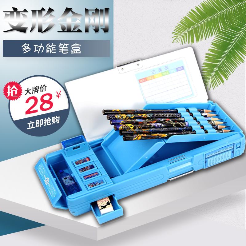 变形金刚男生小学生女孩自动铅笔盒