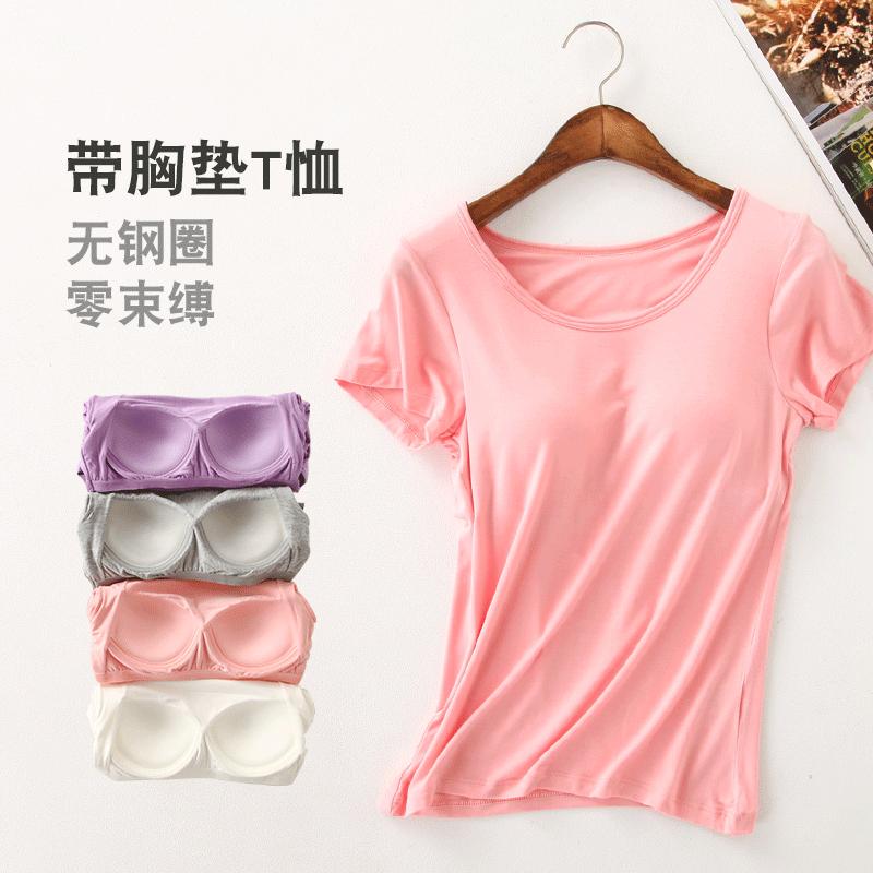 帶胸墊短袖t恤免文胸罩杯一體式半袖T恤背心女瑜伽 外穿打底衫