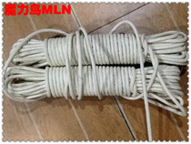Wax Flag Rope 4mm Flags Rope 4mm Cotton rope 4mm liter Flag Special rope 4mm cotton rope 4mm Tie Rope 4mm