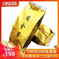 罐装50g新茶正宗茶场直销明前特级倚绿奇葩2018安吉白茶