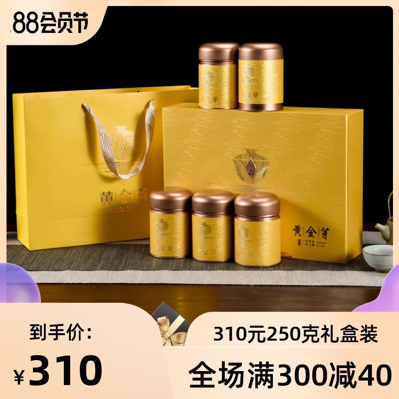 Белый чай Анжи Артикул 587805265184